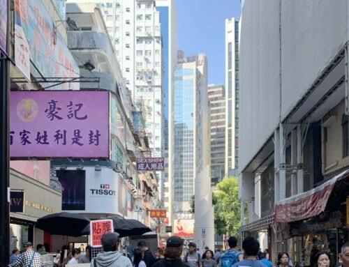 【ASSORT TOKYO】香港出張に行ってきました。