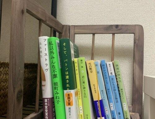 本を読む🍁