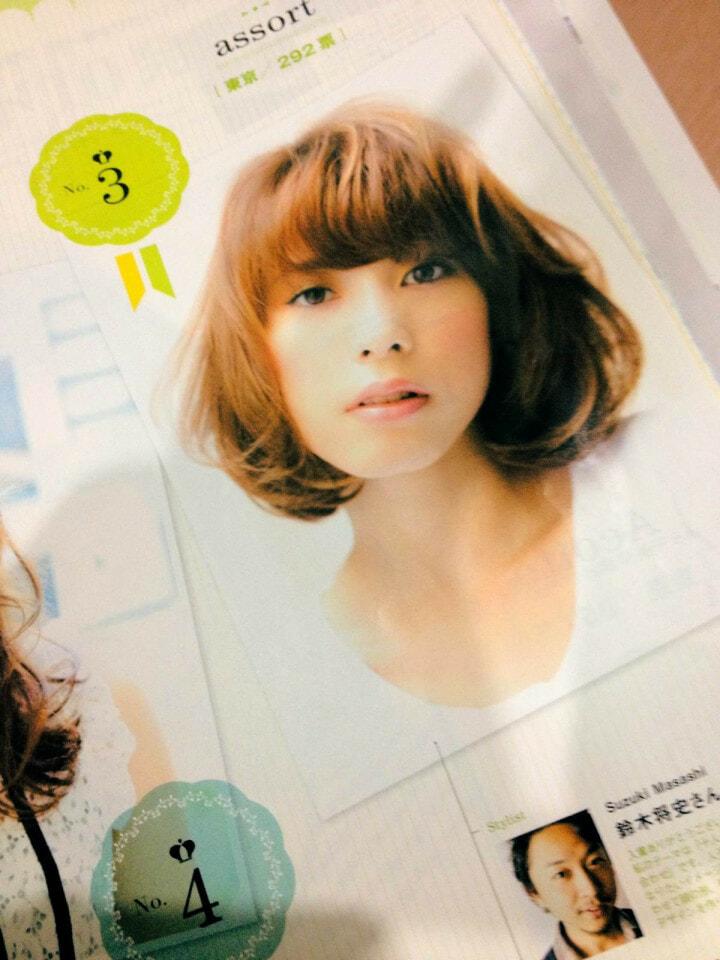 photo (2)