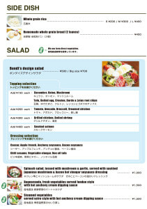sidedish-salad